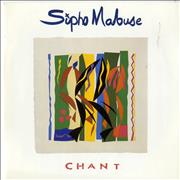 Click here for more info about 'Sipho Mabuse - Chant'