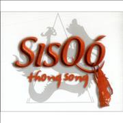 Click here for more info about 'Sisqo - Thong Song'