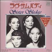 Click here for more info about 'Sister Sledge - Got To Love Somebody - White label + Insert'