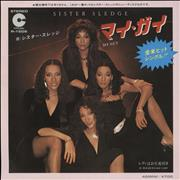 Click here for more info about 'Sister Sledge - My Guy + Insert'