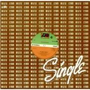 """Sister Sledge We Are Family UK 12"""" vinyl"""