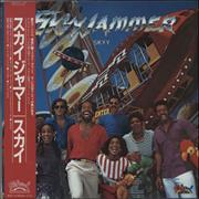 Click here for more info about 'Skyy - Skyyjammer'