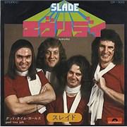 "Slade Everyday Japan 7"" vinyl"