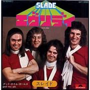 "Slade Everyday Japan 7"" vinyl Promo"