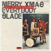 "Slade Merry Xmas Everybody Japan 7"" vinyl"