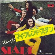 Click here for more info about 'Slade - My Friend Stan'