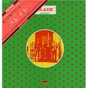 Slade Perfect Japan vinyl LP