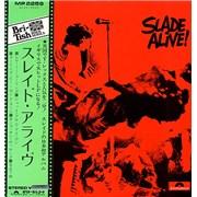 Slade Slade Alive! Japan vinyl LP