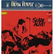 Slade Slade Alive! Mexico vinyl LP