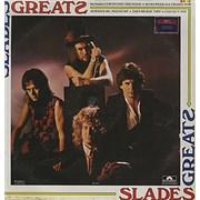Slade Slades Greats Mexico vinyl LP