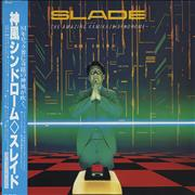 Slade The Amazing Kamikaze Syndrome Japan vinyl LP