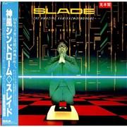 Slade The Amazing Kamikaze Syndrome Japan vinyl LP Promo