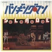 """Slade The Bangin' Man Japan 7"""" vinyl"""