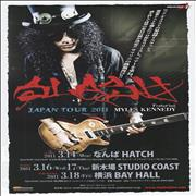 Click here for more info about 'Slash - Japan Tour 2011'