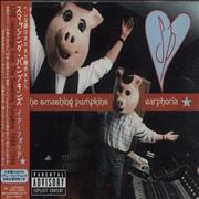 Smashing Pumpkins Earphoria Japan CD album Promo