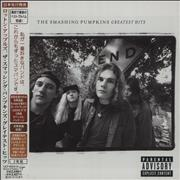 Smashing Pumpkins Greatest Hits Japan 2-CD album set