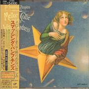 Click here for more info about 'Smashing Pumpkins - Mellon Collie And The Infinite Sadness'