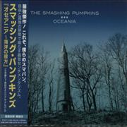 Smashing Pumpkins Oceania Japan CD album Promo