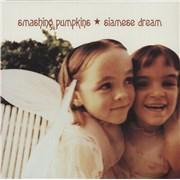 Smashing Pumpkins Siamese Dream - Marbled Orange Vinyl USA 2-LP vinyl set