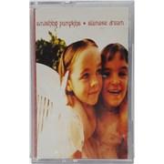 Smashing Pumpkins Siamese Dream Netherlands cassette album