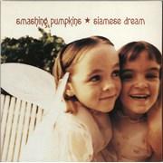 Smashing Pumpkins Siamese Dream UK 2-LP vinyl set