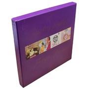 "Smashing Pumpkins Siamese Singles - Black Vinyl - Complete UK 7"" box set"