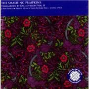 Smashing Pumpkins Teargarden By Kaleidyscope Vol. II - Sealed UK box set