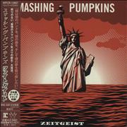 Smashing Pumpkins Zeitgeist Japan CD album Promo
