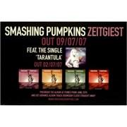 smashing pumpkins image gallery smashing pumpkins cd