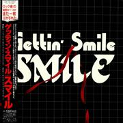 Click here for more info about 'Gettin' Smile + Obi'