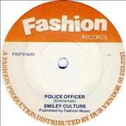 Click here for more info about 'Police Officer'