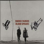 Click here for more info about 'Smoke Fairies - Blood Speaks - Autographed'