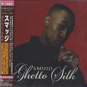 Click here for more info about 'Smujji - Ghetto Silk'