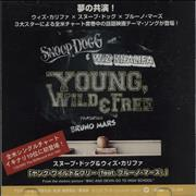 Click here for more info about 'Snoop Doggy Dogg - Young, Wild & Free'
