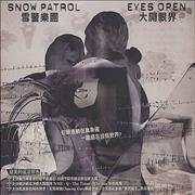 Click here for more info about 'Snow Patrol - Eyes Open'