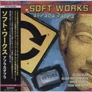 Soft Machine Abracadabra Japan CD album