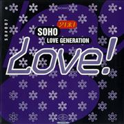 Click here for more info about 'Soho - Love Generation'