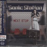Click here for more info about 'Sonic Station - Next Stop '