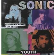 Sonic Youth Experimental Jet Set - Blue Vinyl UK vinyl LP