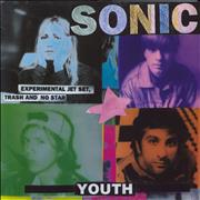 Click here for more info about 'Sonic Youth - Experimental Jet Set - Blue Vinyl - VG'