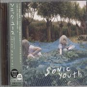 Click here for more info about 'Sonic Youth - Muray Street'