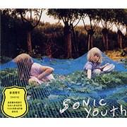 Sonic Youth Murray Street Hong Kong CD album