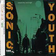 Sonic Youth One Hundred Percent - 100% Japan CD single Promo