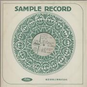 Click here for more info about 'Sonny James - The Best Of S. James - Red Vinyl - Test Pressing'