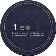 "Sophie B Hawkins Right Beside You UK 12"" vinyl Promo"