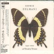 Click here for more info about 'Sophie Zelmani - 1995-2005 - A Decade Of Dreams'
