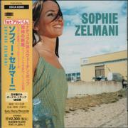 Click here for more info about 'Sophie Zelmani - Sophie Zelmani'