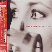 Click here for more info about 'Sophie Zelmani - Time To Kill - Sealed'