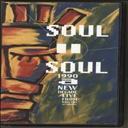 Click here for more info about 'Soul II Soul - 1990 A New Decade'