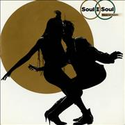 Click here for more info about 'Soul II Soul - Keep On Movin'